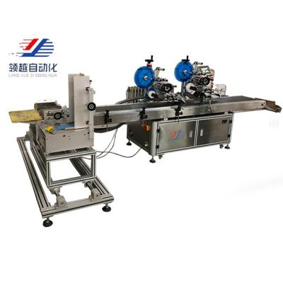 LY Automatic Double Header Labeling Machine