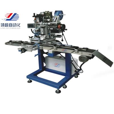 Custom high-precision assembly line labeling machine