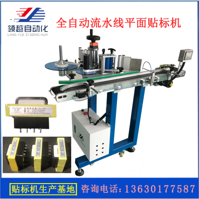 Automatic flat assembly line header labeling machine factory direct sales support custom voltage converter labeling