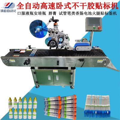 Automatic high speed horizontal self-adhesive labeling machine oral liquid bottle ampere bottle lipstick test tube label machine