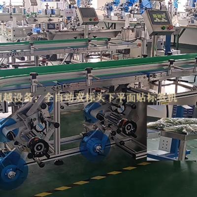 Automatic double head labeling machine for vegetables